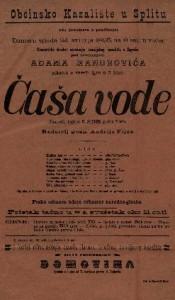 Čaša vode vesela igra u 5 čina / Francezki napisao E. Scribe