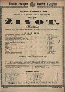 Život drama u četiri čina / napisali Potapenko i Sergejenko