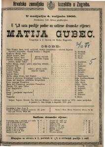 Matija Gubec tragedija u pet činova / od Mirka Bogovića