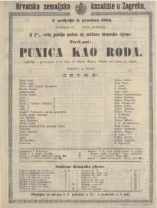 Punica kao roda lakrdija s pjevanjem u tri čina / od Nikole Milana