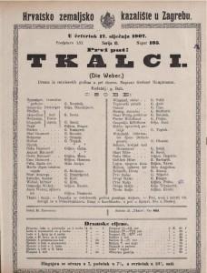 Tkalci drama iz četrdesetih godina u pet činova