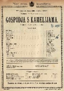 Gospodja s kamelijama Žalosna igra u 5 čina / od A. Dumas-a sina