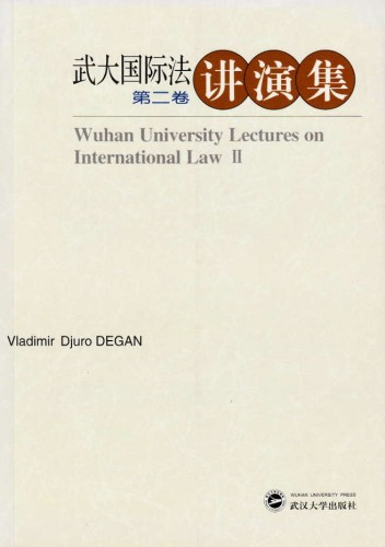 Wuhan University Lectures on International Law 2 / Vladimir Djuro Degan