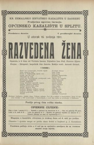 Razvedena žena Opereta u tri čina