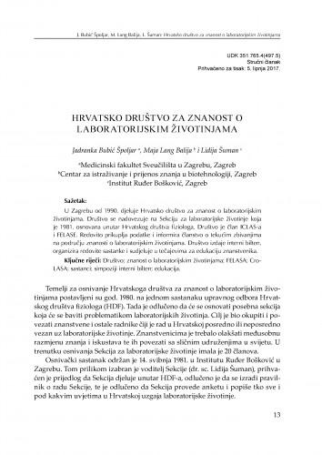 Hrvatsko društvo za znanost o laboratorijskim životinjama