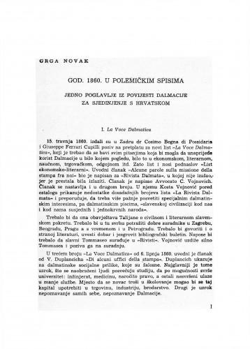 God. 1860. u polemičkim spisima : jedno poglavlje iz povijesti Dalmacije za sjedinjenje s Hrvatskom