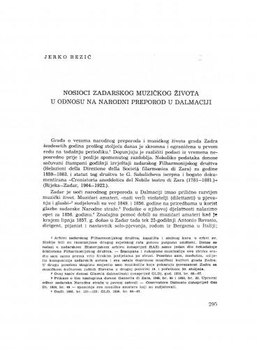 Nosioci zadarskog muzičkog života u odnosu na narodni preporod u Dalmaciji