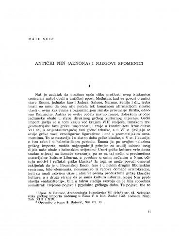 Antički Nin (Aenona)