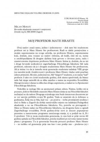 Moj profesor Mate Hraste