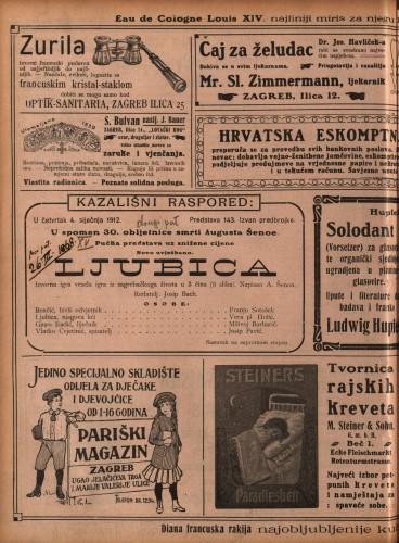 Ljubica Izvorna vesela igra iz zagrebačkoga života u tri čina (5 slika)