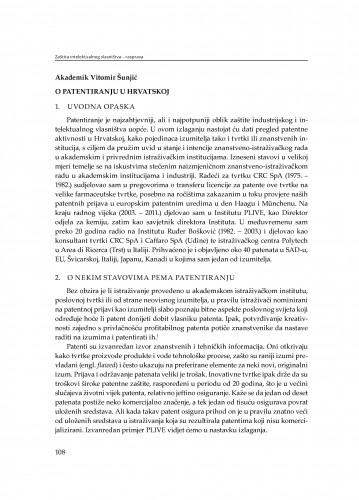 O patentiranju u Hrvatskoj : [rasprava]