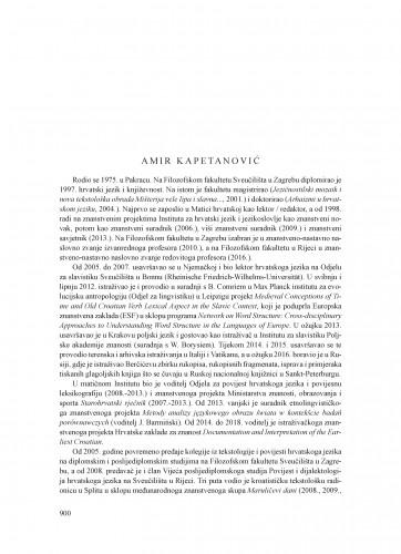 Amir Kapetanović