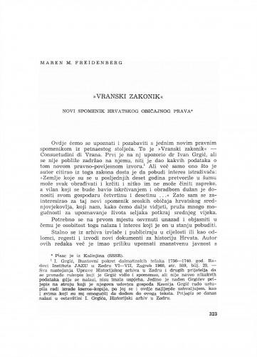 Vranski zakonik : novi spomenik hrvatskog običajnog prava