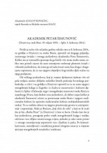 Akademik Petar Šimunović : (Dračevica, otok Brač, 19. veljače 1933.-Split, 5. kolovoza 2014.)