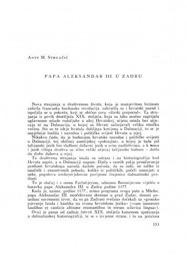 Papa Aleksandar III. u Zadru