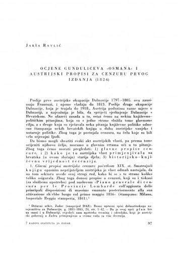 Ocjene Gundulićeva