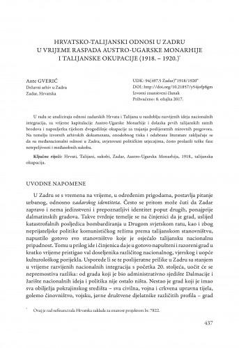 Hrvatsko-talijanski odnosi u Zadru u vrijeme raspada Austro-ugarske monarhije i talijanske okupacije (1918.-1920.)
