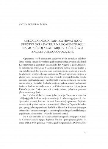 Riječ glavnoga tajnika Hrvatskog društva skladatelja na komemoraciji na Muzičkoj akademiji Sveučilišta u Zagrebu 31. kolovoza 2016.