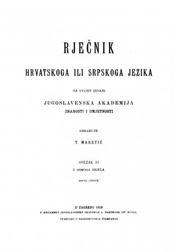 Sv. 37 : obući-odnok : Rječnik hrvatskoga ili srpskoga jezika