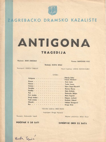 Antigona Tragedija