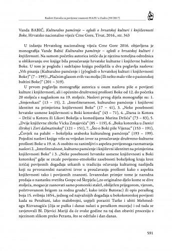 Vanda Babić, Kulturalno pamćenje - ogledi o hrvatskoj kulturi i književnosti Boke, Hrvatsko nacionalno vijeće Crne Gore, Tivat, 2016. : [prikaz]