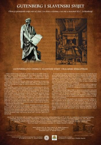 Gutenberg i Bugari : Gutenberg i slavenski svijet