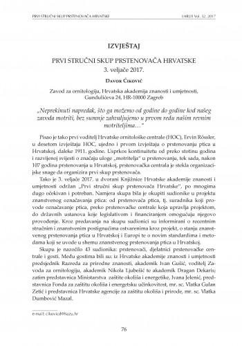 Prvi stručni skup prstenovača Hrvatske : izvještaj / Davor Ćiković