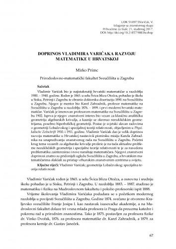 Doprinos Vladimira Varićaka razvoju matematike u Hrvatskoj
