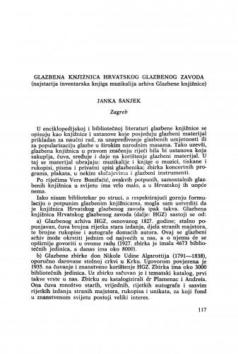 Glazbena knjižnica Hrvatskog glazbenog zavoda