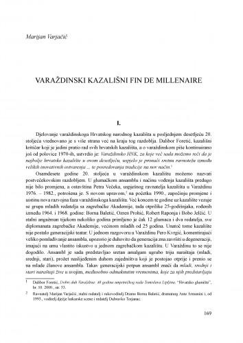 Varaždinski kazališni fin de millenaire