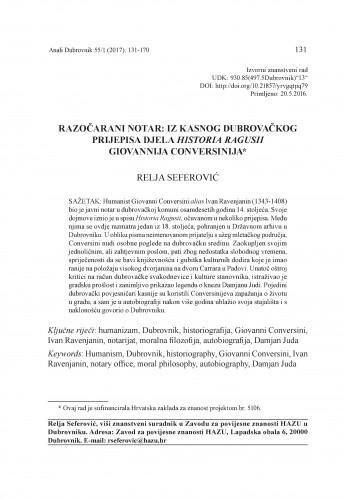 Razočarani notar: iz kasnog dubrovačkog prijepisa djela Historia Ragusii Giovannija Conversinija