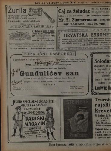 Gundulićev san ; Dubravka
