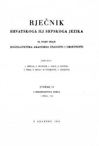 Sv. 74 : 4 sedamnaestoga dijela : 1. špaga-taj : Rječnik hrvatskoga ili srpskoga jezika
