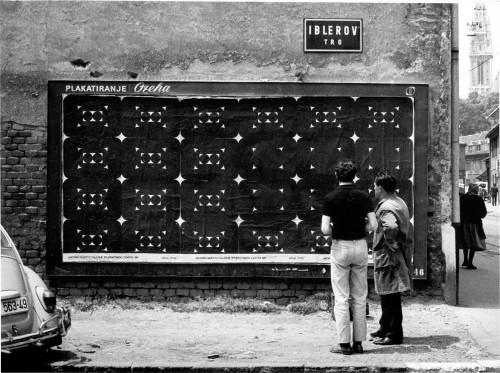 Akcija Total, Zagreb, 16.6.1970
