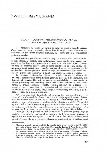 Uloga i domašaj međunarodnog prava u mirnom rješavanju sporova / V.Đ. Degan