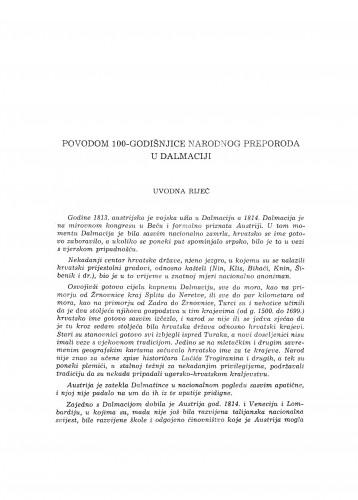 Povodom 100-godišnjice narodnog preporoda u Dalmacij : uvodna riječ