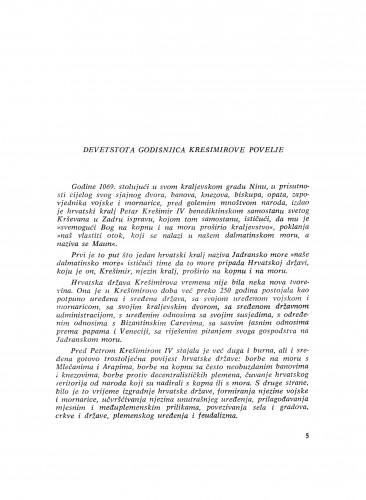Devetstota godišnjica Krešimirove povelje