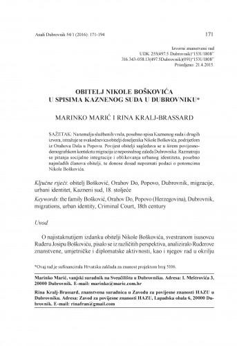 Obitelj Nikole Boškovića u spisima u Kaznenoga suda u Dubrovniku / Marinko Marić, Rina Kralj-Brassard