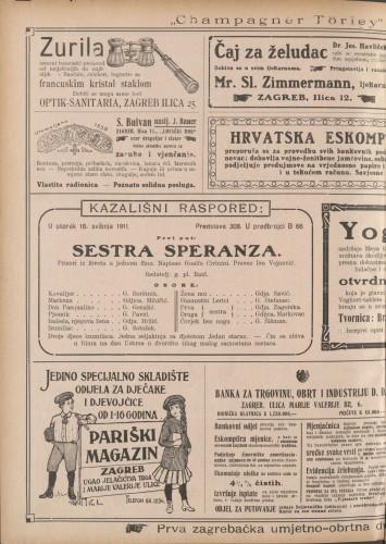 Sestra Speranza ; Ljubakanje : Prizori iz života u jednom činu: Drama u tri čina  =  Liebelei