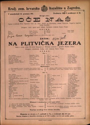 Oče naš Opera u jednom činu
