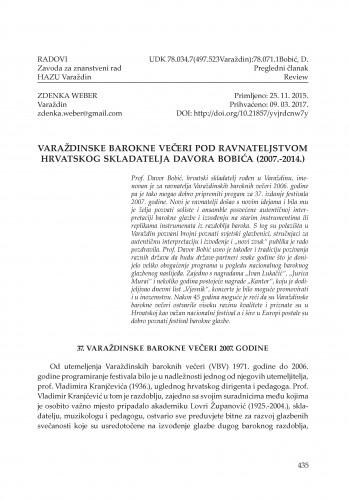 Varaždinske barokne večeri pod ravnateljstvom hrvatskog skladatelja Davora Bobića (2007.-2014.)