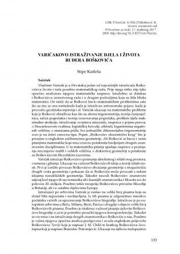 Varićakovo istraživanje djela i života Ruđera Boškovića
