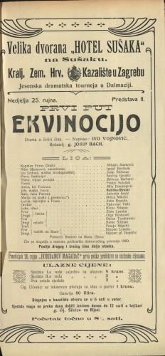 Ekvinocijo : Drama u četiri čina