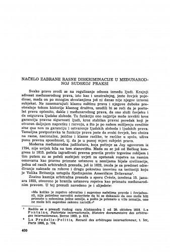 Načelo zabrane rasne diskriminacije u međunarodnoj sudskoj praksi : [diskusija]