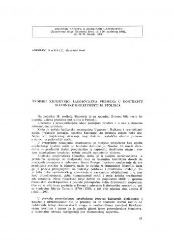 Slavonski Brod: Brodski književnici Lanosovićeva vremena u kontekstu slavonske književnosti 18. stoljeća
