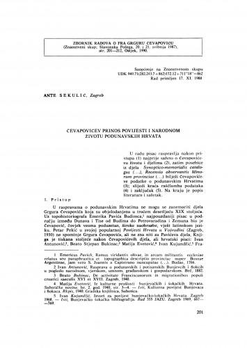 Čevapovićev prinos povijesti i narodnom životu podunavskih Hrvata