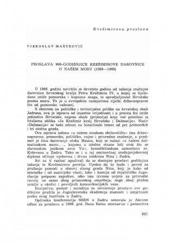 Proslava 900-godišnjice Krešimirove darovnice o našem moru : (1069-1969)