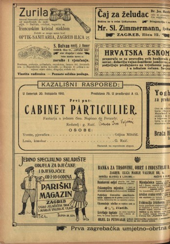 Cabinet Particulier Fantazija u jednom činu