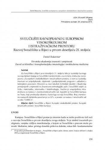 Sveučilište ravnopravno u europskom visokoškolskom i istraživačkom prostoru : razvoj Sveučilišta u Rijeci u prvom desetljeću 21. stoljeća
