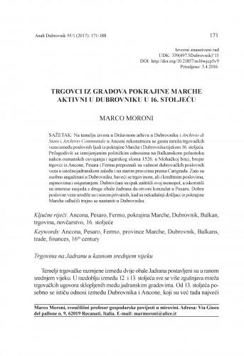 Trgovci iz gradova pokrajine Marche aktivni u Dubrovniku u 16. stoljeću / Marco Moroni